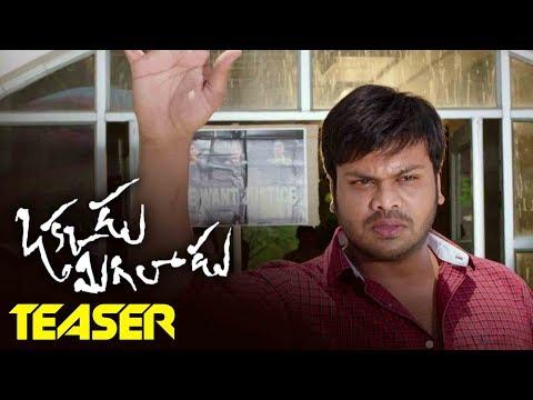 Latest Telugu 2017 Trailers   Okkadu Migiladu Movie Teaser   Manoj Manchu,Anisha Ambrose