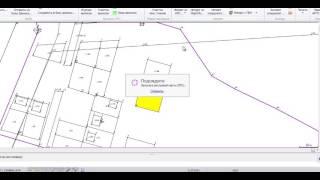 видео Программа для определения границ земельного участка