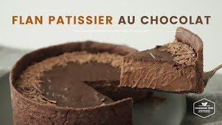 초콜릿 플랑(초콜릿 커스터드 타르트) 만들기:Flan patissier au chocolat(Choco custard tart) Recipe-Cookingtree쿠킹트리*ASMR