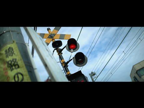 R指定『遺書』Music Video【公式】