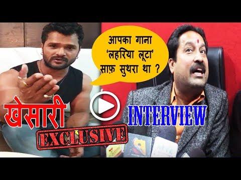 Vinay Bihari के तीन टॉवर वाले बयान पर Khesari Lal Yadav खुल कर बोले , देखिये Exclusive Interview