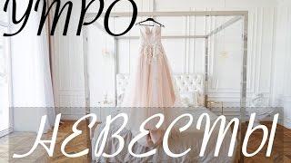 Пакетная обработка утра невесты! Как обработать всю серию за 10 минут