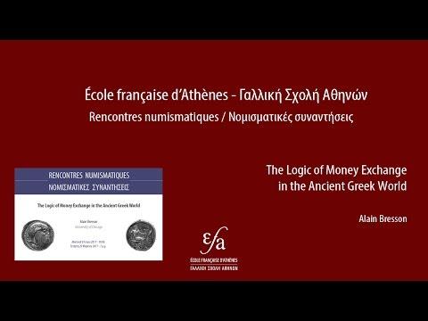 29/03/2017 - Rencontre numismatique -  A. Bresson