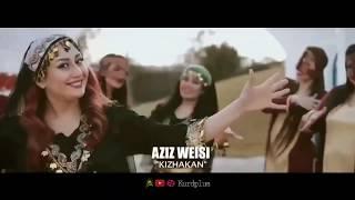عزیز ویسی - کیژهکان | AZIZ WEISI, KIZHAKAN