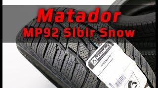 MATADOR MP92 Sibir Snow /// Обзор