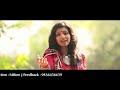 Bondhure Koi Pabo Shokhi   Akashlina   Shah Abdul Karim's Song