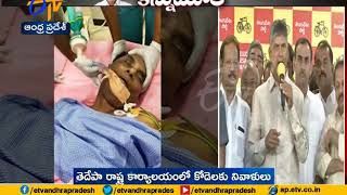 Kodela Siva Prasad Death | Chandrababu & TDP leaders Remembers His Memories