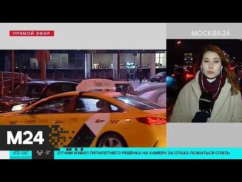 Москвичей предупредили о похолодании - Москва 24