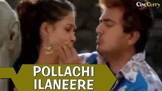 Pollachi Ilaneere Video Song | Attagasam | Ajith Kumar, Pooja