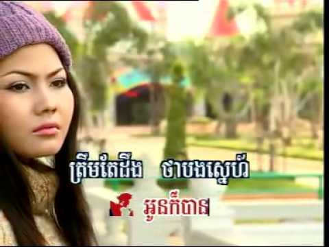 New Zealand Khmer  Hang Meas Vol 44 Song #08   YouTube