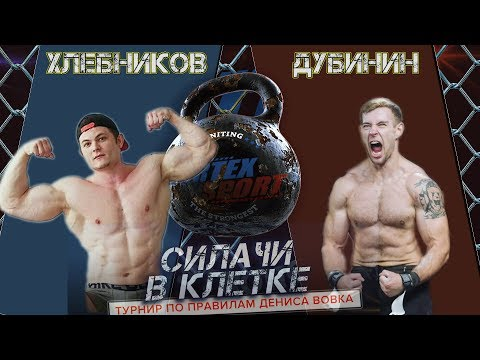 ТЕККЕНБОЙ VS МОРПЕХ!