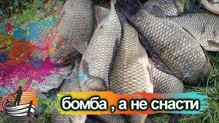 РАБОЧИЕ снасти 2018 года - Днестр / Рыбалка - это жизнь