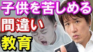 【チャンネル登録】お願いします。⇒https://goo.gl/wzrSYi ひろゆきの再...