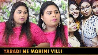Yaaradi Nee Mohini Serial Actress Akshaya Interview
