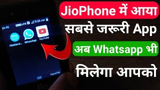 JioPhone New Software Update File Manager App Updated Whatsapp for JioPhone & Youtube Coming Soo