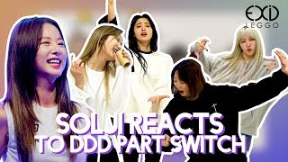 [EXID][#1] Solji Reacts to DDD Part Switch