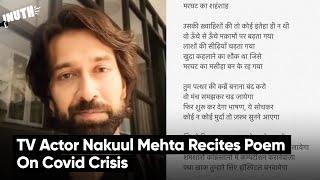 TV Actor Nakuul Mehta Recites Poem On Covid Crisis