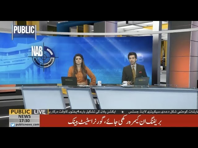 Public News Room | Special Show on Today's top stories | 5:00 PM | 13 December 2018