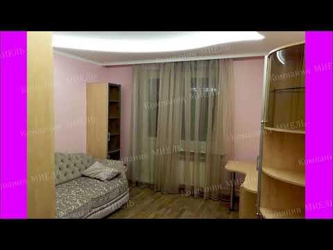 Смотреть Снять комнату в Москве с шикарным ремонтом онлайн
