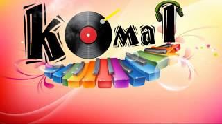 komal DJ Name