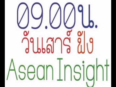 Asean 26 11 59