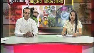 Ayurvedic Treatment of Psoriasis: Video by Dr. Sandeep Madaan of Aashaayurveda: shadhna tv chennel