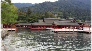 安芸の宮島(厳島神社)を訪ねて いろいろ説明を聞いて 思いもよらなか...