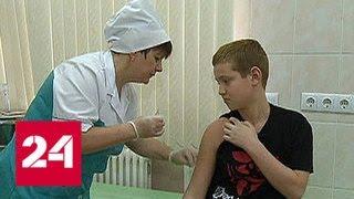 Прививать или не прививать  накажут ли рублем родителей за отказ от вакцинации ребенка   Россия 24