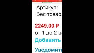 100000 рублей 1995, банкнота, Цена 2249₽