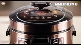Мультиварка скороварка REDMOND RMC M140