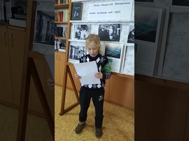 Изображение предпросмотра прочтения – ЕленаШтойко читает произведение «Над Феодосией угас» М.И.Цветаевой