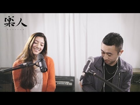Rima瑞瑪 feat. Sam Lin - Frozen組曲|樂人Session