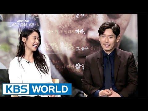 Interview with Seol Gyeonggu, Seolhyun, Kim Namgil [Entertainment Weekly / 2017.08.14]