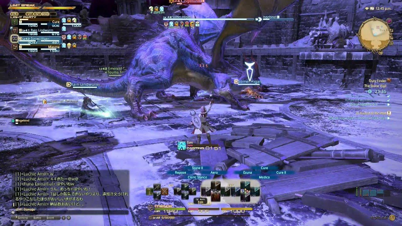 FFXIV ARR The Stone Vigil Boss Battle White Mage
