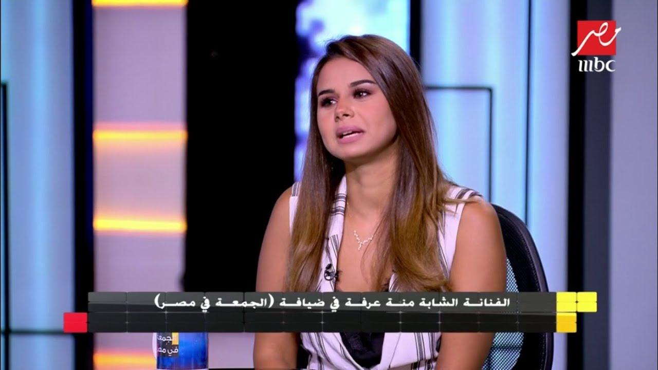 الفنانة الشابة منة عرفة تكشف كواليس دورها في مسلسل