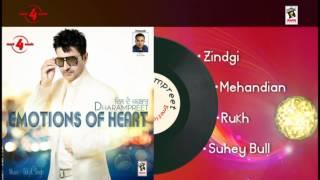Dharampreet | Zindgi | Mehandian | Rukh | Suhey Bull | Brand New Songs 2012
