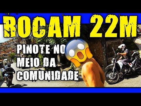 ROCAM 22M FUGA NO MEIO DA COMUNIDADE