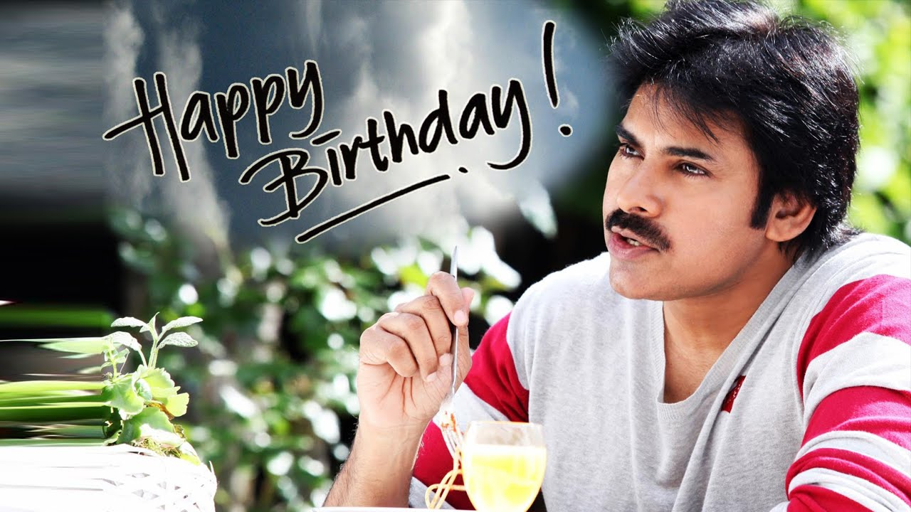 power star pawan kalyan birthday images | pawan kalyan b'day photos