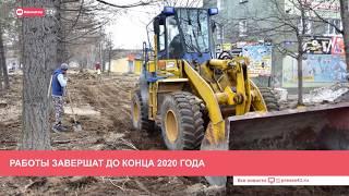 Камчатка: Новости дня 24.04.2020