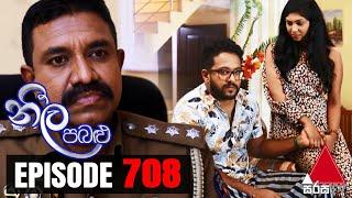 Neela Pabalu - Episode 708 | 19th March 2021 | @Sirasa TV Thumbnail