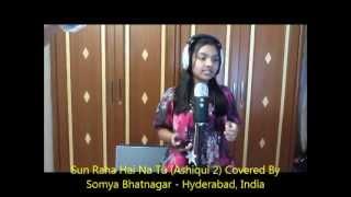 Sun Raha Hai Na Tu (Aashiqui-2) Female - karaoke