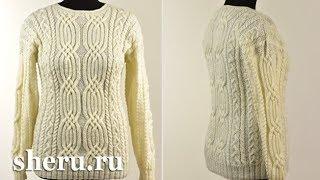 Великолепный свитер спицами. Урок 121 часть 1 из 3