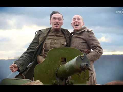 Военные фильмы 1941 1945 смотреть онлайн
