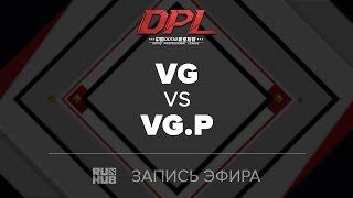 VG vs VG.P, DPL.T, game 1 [LightOfHeaveN]