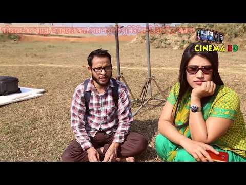 কন্ঠ-শিল্পী-রবিনের-চলছে-সুটি;-cinema-bd