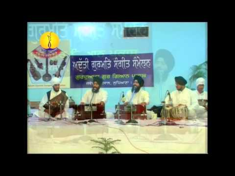 Adutti Gurmat Sangeet Samellan 2007 : Bhai Nirmal Singh ji Nagpuri