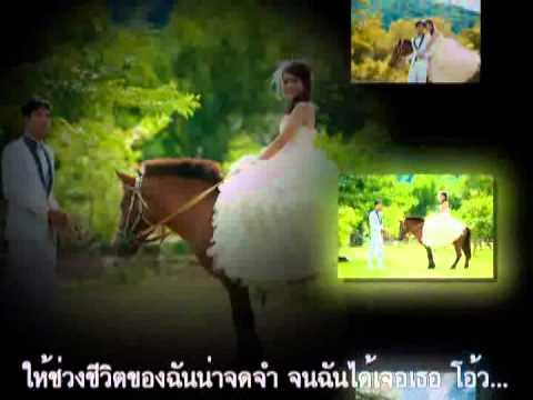 Naew & Kai Wedding Presentation, Episode III, You 're All (karaoke)