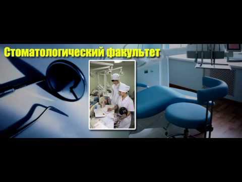 Стоматологический факультет ТюмГМА