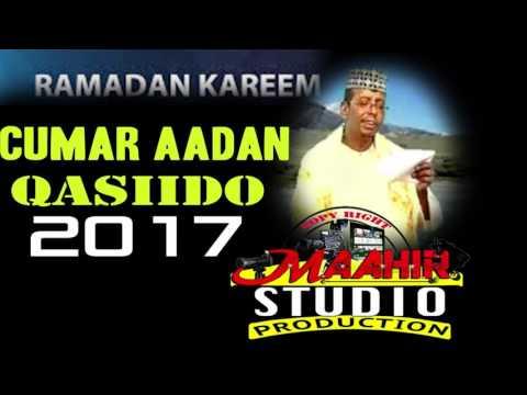 CUMAR AADAN 2017 QASIIDO CUSUB thumbnail