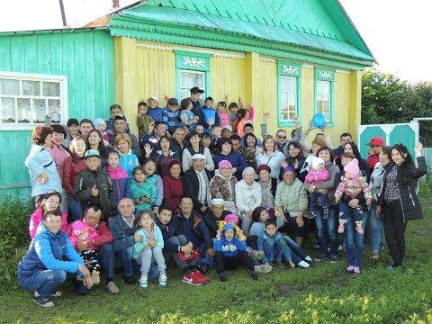 Семейный съезд Мажитовых. Село 2-Иткулово Баймакский район РБ. 25 июня 2017 г.